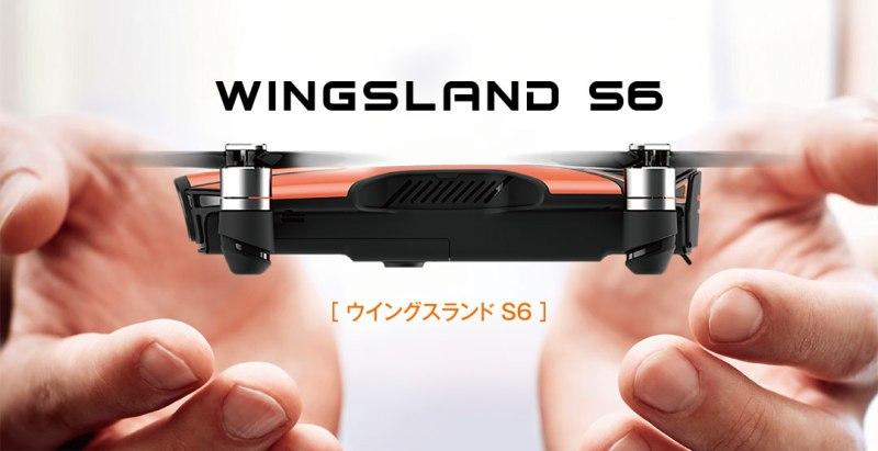 wingslandS6Img01